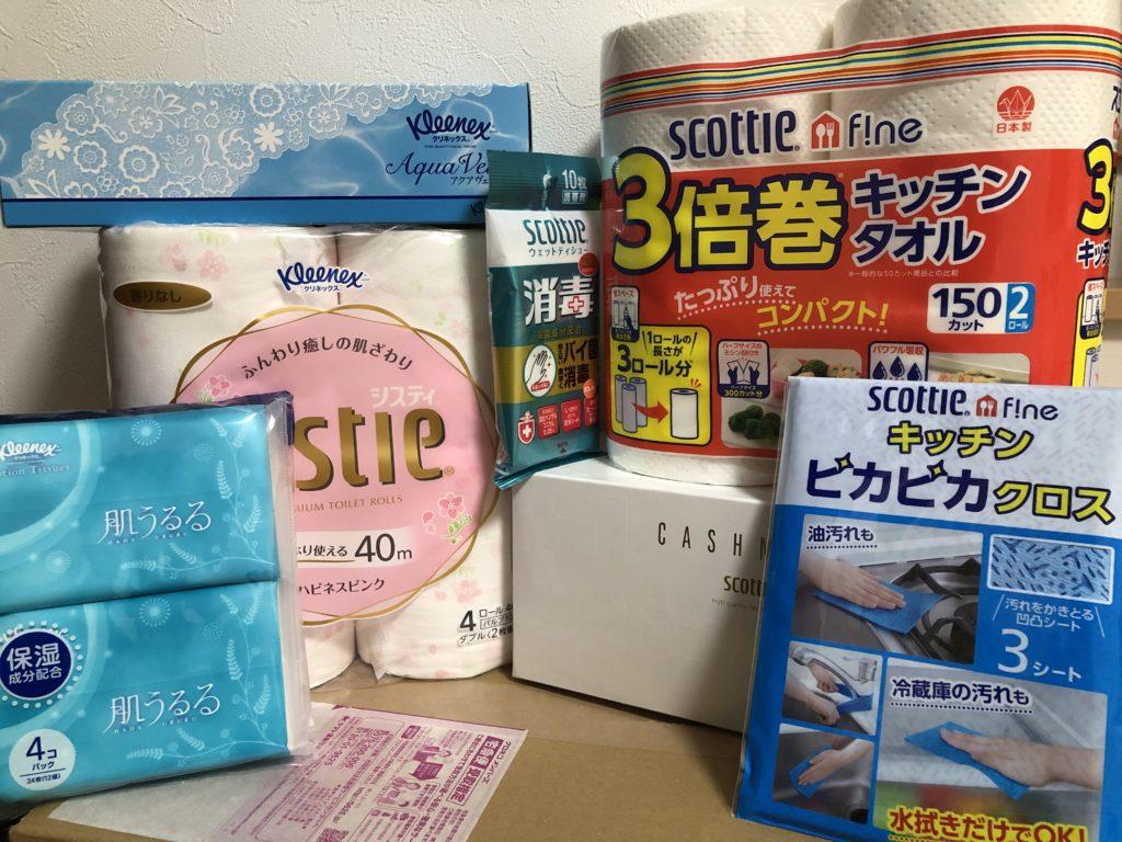 日本製紙の詰め合わせ