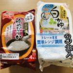 2914:JT(日本たばこ産業)